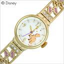 デイジー ディズニー腕時計 Disney時計 Disney 腕時計 ディズニー 時計 レディース ホワイト WD-F02-DS[キッズ 女の子 デイジー ダック..