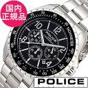 ポリス 腕時計 POLICE時計[ポリス腕時計] NEW N...