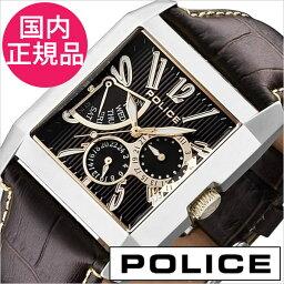 ポリス 腕時計 POLICE時計[ポリス腕時計] KING'S AVENUE キングス アベニュー POLICE[革ベルト ブラウン] メンズ 人気 腕時計 13789MS-12 ポリス時計 POLICE腕時計[雑誌掲載][送料無料][プレゼント ギフト][B][あす楽]