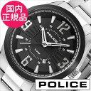 [あす楽]ポリス 腕時計 POLICE時計 ポリス腕時計 M...