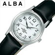 アルバ腕時計 ALBA時計 ALBA 腕時計 アルバ 時計 アンジェーヌ ingene レディース/ホワイト AEGD543 [アナログ/ソーラー/ペア モデル SEIKO/セイコー ブラック/シルバー 黒/銀/白 3針 V117] [プレゼント ギフト]