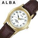 アルバ腕時計 ALBA時計 ALBA 腕時計 アルバ 時計 アンジェーヌ ingene レディース ホワイト AEGD544[アナログ ソーラー ペア モデル SEIKO セイコー ブラウン ゴールド 茶 金 白 3針 V117][プレゼント ギフト]
