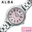 アルバ腕時計 ALBA時計 ALBA 腕時計 アルバ 時計 アンジェーヌ ingene レディース/ピンク AHJD079 [アナログ/ソーラー/モデル SEIKO/セイコー シルバー 銀/桃/黒 3針 AS01]