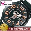 エンジェルクローバー 時計 AngelClover時計 AngelClover 腕時計 エンジェルクローバー腕時計 ジミーズチャーマー Jimys Charmer メンズ ブラック JC48BK