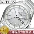 シチズン腕時計 CITIZEN時計 CITIZEN 腕時計 シチズン 時計 アテッサ エコ ドライブ ATTESA ECO DRIVE メンズ/ホワイト AT6040-58A[アナログ/ソーラー/電波時計/デイデイト モデル/防水/シルバー][送料無料][プレゼント/ギフト]