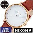 [正規品 2年保証]ニクソン腕時計 NIXON時計 nixon(ニクソン) 腕時計[ニクソン時計] ケンジントン レザー KENSINGTON LEATHER ROSE GOLD / WHITE レディース/ホワイト NA1081045-00[アナログ ブラウン][送料無料][プレゼント/ギフト][あす楽]