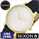 [正規品 2年保証]ニクソン腕時計 NIXON時計 nixon(ニクソン) 腕時計[ニクソン時計] ケンジントン レザー KENSINGTON LEATHER GOLD / WHITE / BLACK レディース/シルバー NA1081964-00[アナログ ブラック][送料無料][プレゼント/ギフト][あす楽]