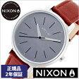 [正規品 2年保証]ニクソン腕時計 NIXON時計 nixon(ニクソン) 腕時計[ニクソン時計] ケンジントン レザー KENSINGTON LEATHER SADDLE レディース/シルバー NA108747-00[アナログ ブラウン][送料無料][プレゼント/ギフト][あす楽]