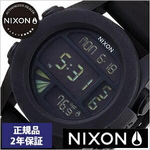 [正規品 2年保証]ニクソン腕時計 NIXON時計 nixon(ニクソン) 腕時計[ニクソン時計] ユニット UNIT BLACK メンズ ブラック NA197000-00[デジタル ブラック][送料無料][クリスマス プレゼント ギフト][あす楽]
