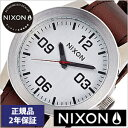 【クーポン配布中】[期間限定]NIXON時計[ニクソン腕時計] NIXON 腕時計 ニクソン コーポラル CORPORAL SILVER/BROWN