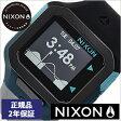 [あす楽][正規品 2年保証]ニクソン腕時計 NIXON時計 nixon(ニクソン) 腕時計 [ニクソン時計] スーパータイド SUPERTIDE BLACK / SEAFOAM / GRAY メンズ/ブラック NA3161942-00 [デジタル カスタム グレー][送料無料][プレゼント/ギフト][父の日/贈り物][02P27May16]