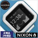 [正規品 2年保証]ニクソン腕時計 NIXON時計 nixon(ニクソン) 腕時計[ニクソン時計] スーパータイド SUPERTIDE SKY BLUE メンズ ブラッ..