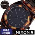 [正規品 2年保証]ニクソン腕時計 NIXON時計 nixon(ニクソン) 腕時計[ニクソン時計] タイムテラー アセテート TIME TELLER ACETATE TORTOISE メンズ レディース ユニセックス/男女兼用/ブラック NA327646-00[アナログ ブラック][送料無料][プレゼント]
