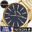 [正規品 2年保証]ニクソン腕時計 NIXON時計 nixon(ニクソン) 腕時計[ニクソン時計] セントリー SENTRY SS ALL GOLD BLACK メンズ ブラック NA356510-00[アナログ ゴールド][送料無料][クリスマス プレゼント ギフト][あす楽]