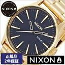 [正規品 2年保証]ニクソン腕時計 NIXON時計 nixon(ニクソン) 腕時計[ニクソン時計] セントリー SENTRY SS ALL GOLD / BLA...