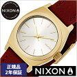 [正規品 2年保証]ニクソン腕時計 NIXON時計 nixon(ニクソン) 腕時計[ニクソン時計] スモール タイムテラー レザー SMALL TIME TELLER LEATHER LIGHT GOLD / SADDLE レディース/シルバー NA5091976-00[アナログ カスタム ライト][送料無料][あす楽]