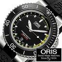 【クーポン配布中】[ポイント10倍][5年保証対象][期間限定]ORIS時計 オリス腕時計 ORIS 腕時計 オリス 時計 ダイバーアクイス デプスゲージ DivingAquis Depth Gauge