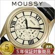 [あす楽]マウジー腕時計 MOUSSY時計 [MOUSSY] 腕時計 マウジー 時計 マウジー スタンダード MOUSSY Standard レディース/アイボリー WM0041SW [アナログ 革ベルト ブラック ゴールド 通販 人気][送料無料][プレゼント/ギフト][02P27May16]