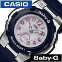 カシオ腕時計 CASIO時計 CASIO 腕時計 カシオ 時計 ベイビーG BABY-G レディース/シルバー BGA-1100-2BJF [アナデジ/タフ ソーラー/電波 時計/デジタル/液晶/防水
