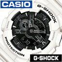 [30%OFF]カシオ腕時計 CASIO時計 CASIO 腕時計 カシオ 時計 Gショック G-SHOCK メンズ/ブラック GA-110GW-7AJF[アナデジ/デジタル/液晶/防水/ホワイト/グレ