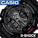 [5年保証対象][期間限定]Gショック 時計 G-SHOCK 腕時計 カシオ CASIO