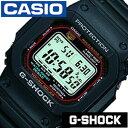 [20%OFF]【クーポン配布中】[5年保証対象][期間限定]Gショック 時計 G-SHOCK 腕時計 カシオ CASIO