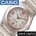 【クーポン配布中】[期間限定]カシオ CASIO ウェーブセプター wave ceptor