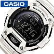 カシオ腕時計 CASIO時計 CASIO 腕時計 カシオ 時計 スタンダード STANDARD メンズ/ブラック W-S220C-7BJF[デジタル/タフソーラー/液晶/防水/ホワイト/グレー][プレゼント/ギフト][夏/バーゲン][あす楽]