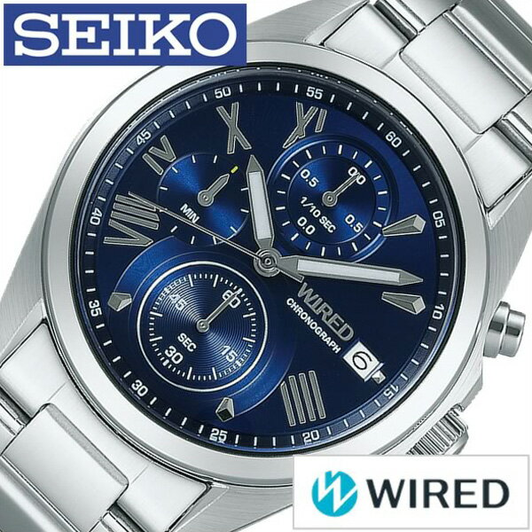 セイコー ワイアード SEIKO WIRED 腕時計 メンズ ペアスタイル クロノグラフ AGAT405[ワイヤード 正規品 クロノグラフ 防水 SEIKO セイコー][送料無料][プレゼント ギフト]