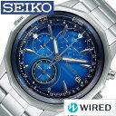セイコー ワイアード SEIKO WIRED 腕時計 メンズ ザ・ブルー THE BLUE クロノグラフ AGAW439[ワイヤード 正規品 クロノグラフ 防水 SEIKO セイコー][送料無料][バ