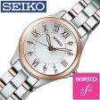 セイコー ワイアード エフ SEIKO WIRED f 腕時計 レディース ペアスタイル PAIR STYLE AGEK422[ワイヤード/正規品/クロノグラフ/防水/SEIKO/セイコー][送料無料][プレゼント/ギフト]