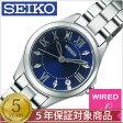 セイコー ワイアード エフ SEIKO WIRED f 腕時計 レディース ペアスタイル PAIR STYLE AGEK423[ワイヤード/正規品/クロノグラフ/防水/SEIKO/セイコー][送料無料][プレゼント/ギフト][あす楽]