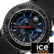 アイスウォッチ腕時計 ICEWATCH時計 ICE WATCH 腕時計 アイス ウォッチ 時計 ビーエムダブリュー モータースポーツ スチール ビッグ BMW Motorsport Steel Big メンズ/ブラック BM.CH.KLB.B.L[送料無料][プレゼント/ギフト][父の日/贈り物]
