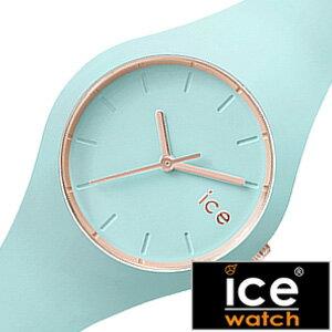 アイスウォッチ腕時計 ICEWATCH時計 ICE WATCH 腕時計 アイス ウォッチ 時計 グラム パステル アクア スモール Glam Pastel Aqua Small レディース グリーン ICE.GL.AQ.S.S[送料無料][プレゼント ギフト][B][ホワイトデー][] 【クーポン配布中】[ポイント5倍][5年保証対象]ICEWATCH時計 アイスウォッチ腕時計 ICE WATCH 腕時計 アイス ウォッチ 時計 グラムパステルアクアスモール GlamPastelAquaSmall