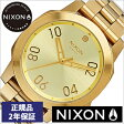 [正規品2年保証]ニクソン腕時計 NIXON時計 NIXON 腕時計 ニクソン 時計 レンジャー Ranger 40 All Gold メンズ/ゴールド NA468502-00[メタル/正規品/アナログ/カスタム/オールゴールド][送料無料][プレゼント/ギフト][夏/バーゲン][あす楽]