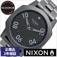 [正規品2年保証]ニクソン腕時計 NIXON時計 NIXON 腕時計 ニクソン 時計 レンジャー Ranger 40 All Gunmetal メンズ/ブラック NA468632-00 [メタル/正規品/アナログ/カスタム/グレー/オール ガンメタル][送料無料][プレゼント/ギフト][夏/バーゲン][あす楽]