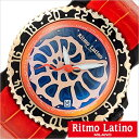 [ポイント10倍][5年保証対象][期間限定]Ritmo Latino時計 リトモラティーノ腕時計 Ritmo Latino 腕時計 リトモラティーノ 時計 ヴィアッジョラージ サイズ VIAGGIOLarge