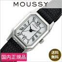 マウジー腕時計 MOUSSY時計 MOUSSY 腕時計 マウジー 時計 レディース ホワイト WM0661UB[革 ベルト 正規品 ブラック シルバー ホワイト...