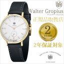 ドゥッファ腕時計 DUFA時計 DUFA 腕時計 ドゥッファ 時計 ヴァルター・グロピウス Walter Gropius メンズ レディース ホワイト DF-9...