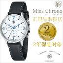 【クーポン配布中】[ポイント10倍][期間限定][正規品 2年保証]DUFA時計 ドゥッファ腕時計 DUFA 腕時計 ドゥッファ 時計 ミース・クロノ Mies Chrono