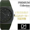 【クーポン配布中】[ポイント10倍][期間限定]D1MILANO時計 ディーワンミラノ腕時計 D1 MILANO 腕時計 ディーワン ミラノ 時計 プレミアム PREMIUM