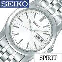 [あす楽]セイコー スピリット 腕時計 SEIKO 時計 SPIRIT SEIKO 腕時計 セイコー時計 メンズ ホワイト SCXC007 メタル ベルト 正規品 流..