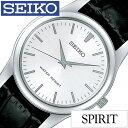 セイコー スピリット 腕時計 SEIKO 時計 SPIRIT SEIKO 腕時計 セイコー時計 メンズ シルバー SCXP031[革 ベルト 正規品 流通 限定 モデ..