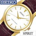 【クーポン配布中】[5年保証対象][期間限定]SEIKO時計 セイコー腕時計 SEIKO 腕時計 セイコー 時計 スピリット SPIRIT