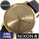 【クーポン配布中】[ポイント3倍][5年保証対象][期間限定]NIXON時計 ニクソン腕時計 NIXON 腕時計 ニクソン 時計 ケンジントンレザー KENSINGTONLEATHER