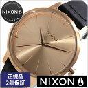 【クーポン配布中】[ポイント10倍][5年保証対象][期間限定]NIXON時計 ニクソン腕時計 NIXON 腕時計 ニクソン 時計 ケンジントンレザー KENSINGTONLEATHER