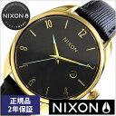 [ポイント10倍][5年保証対象][期間限定]NIXON時計 ニクソン腕時計 NIXON 腕時計 ニクソン 時計 ブレットレザー BULLETLEATHER