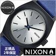 ニクソン腕時計 NIXON時計 NIXON 腕時計 ニクソン 時計 スモール タイム テラー SMALL TIME TELLER レディース/シルバー NA5092131-00[正規品/人気/新作/ブランド/防水/革 ベルト/レザー/ブルー][ギフト/プレゼント][送料無料][あす楽]