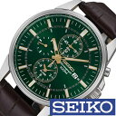 【クーポン配布中】[5年保証対象][期間限定]SEIKO時計 セイコー腕時計 SEIKO 腕時計 セイコー 時計