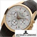 【クーポン配布中】[ポイント5倍][期間限定]JACQUESLEMANS時計 ジャックルマン腕時計 JACQUES LEMANS 腕時計 ジャック ルマン 時計 リバプール LIVERPOOL